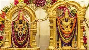 பல சூட்சமங்களை உள்ளடக்கிய பரிகாரம்…!!